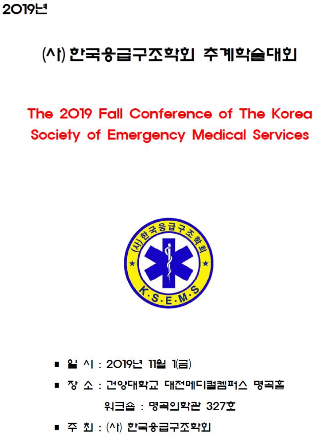 주석 2019-11-05 155348.png