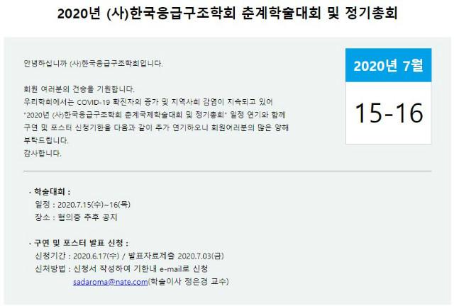 주석 2020-06-01 115956.jpg