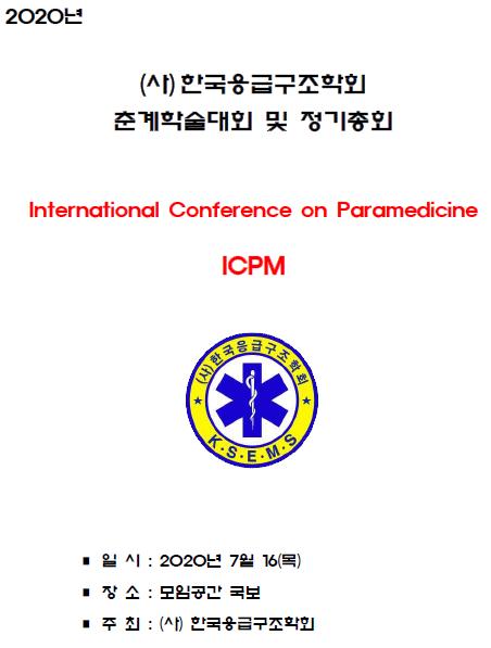 주석 2020-07-14 202054.png
